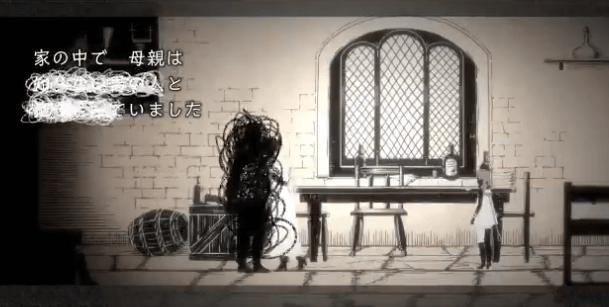 【ニーア】ヨコオ氏のストーリーは考察しても意味ないよな…【リィンカーネーション】